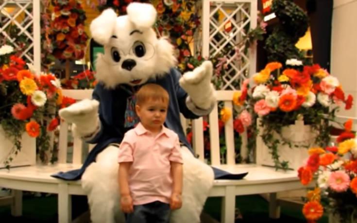 Μάλλον δεν ενθουσιάζονται όλα τα παιδιά με το Πάσχα