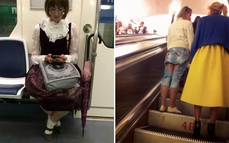 Τι μπορεί να συναντήσεις στα μέσα μεταφοράς της Ρωσίας
