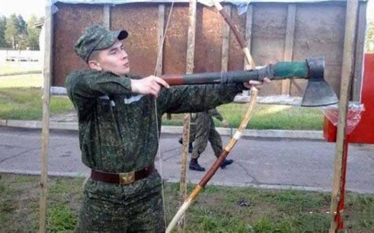 Ρώσοι είναι αυτοί…