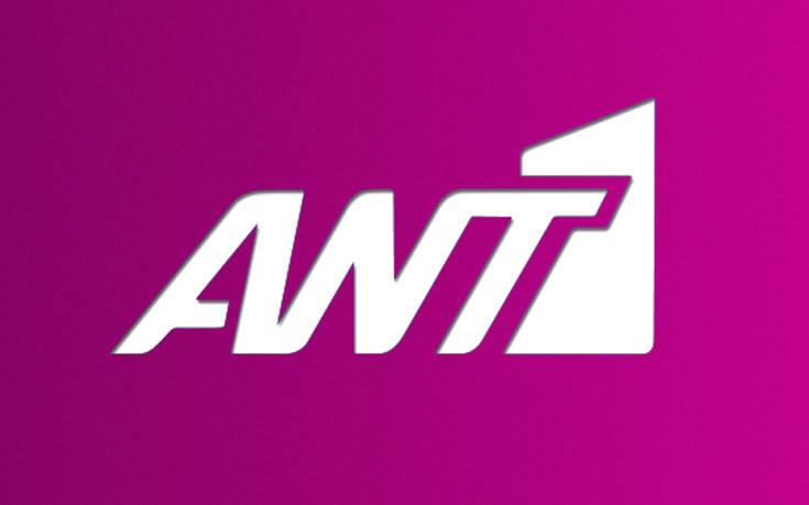Μήνας πρωτιάς για τον ΑΝΤ1 ο Ιανουάριος – Newsbeast