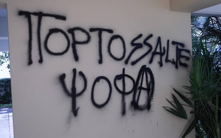 Τα υβριστικά συνθήματα του Ρουβίκωνα στο σπίτι του – Newsbeast