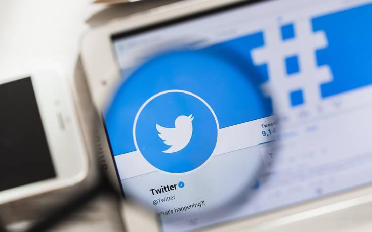 Οι χρήστες του Twitter επιστρατεύουν το χιούμορ τους και σχολιάζουν τη νέα πραγματικότητα – Newsbeast