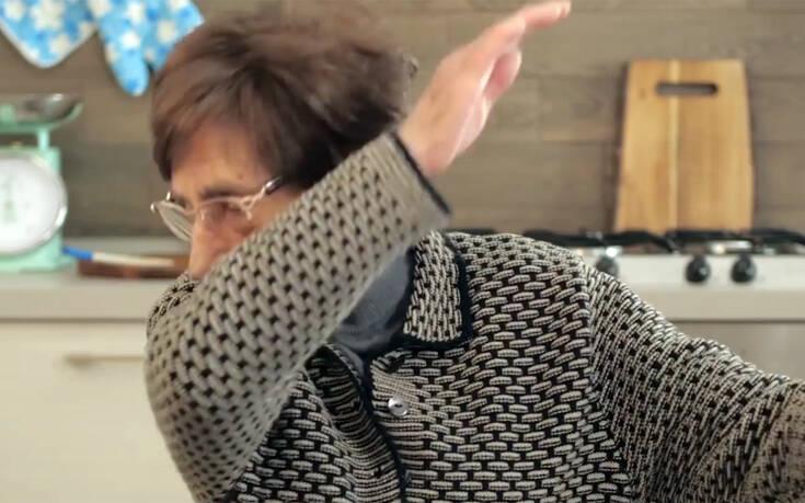 Η γιαγιά που δίνει συμβουλές κατά του ιού κάνοντας dab – Newsbeast